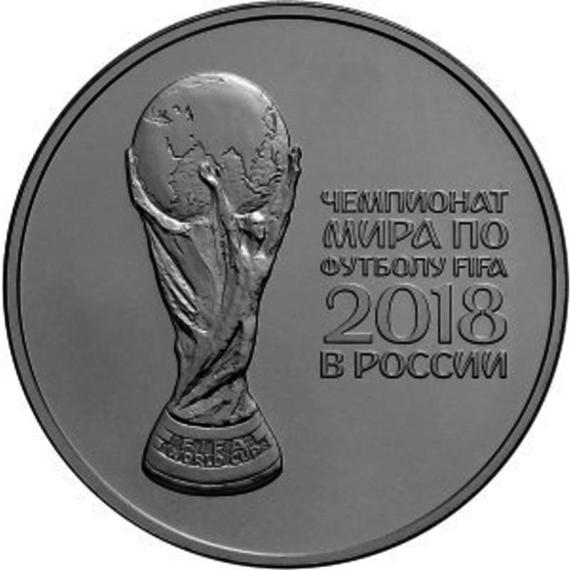 Изображение - Юбилейные монеты сбербанка a4a58e6b56f238234b4eec211be0c5ad