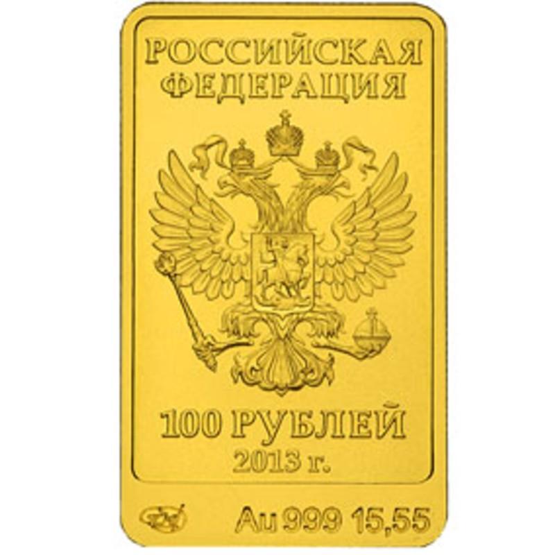 золотые монеты сбербанка купить дебетовая карта драйв тинькофф отзывы