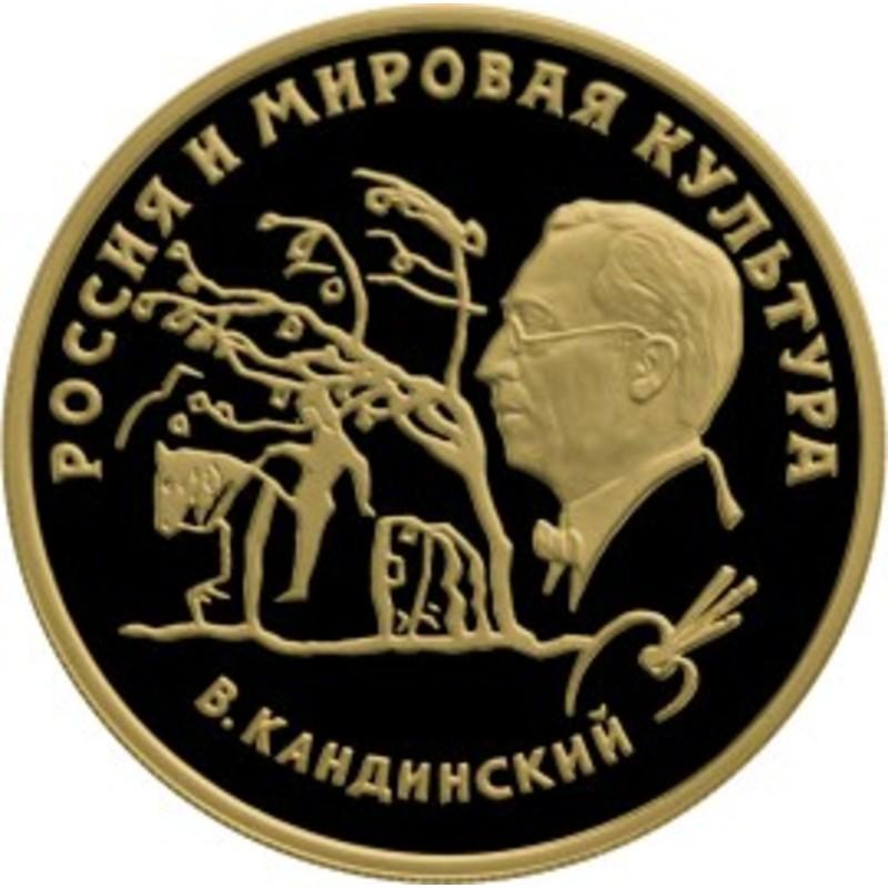 Монета россия и мировая культура межнумизматика жетон
