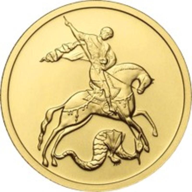 Изображение - Юбилейные монеты сбербанка 60d10974babb2ec193a31c19835787a8