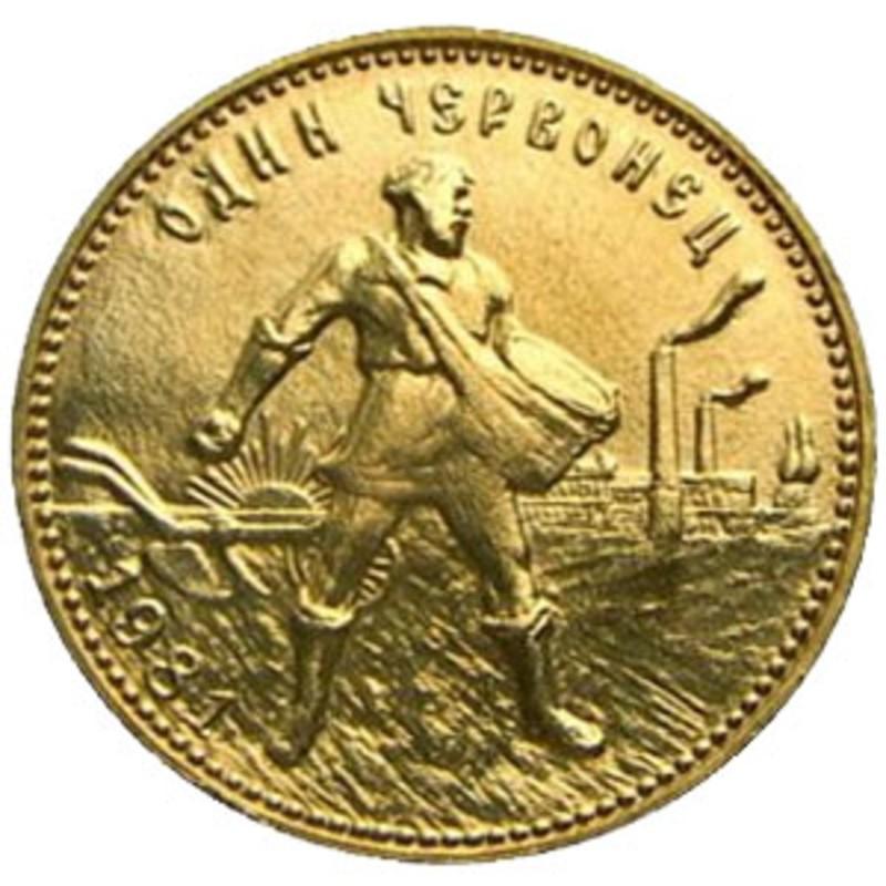 Изображение - Юбилейные монеты сбербанка odin-chervonec-seyatel-1981-goda