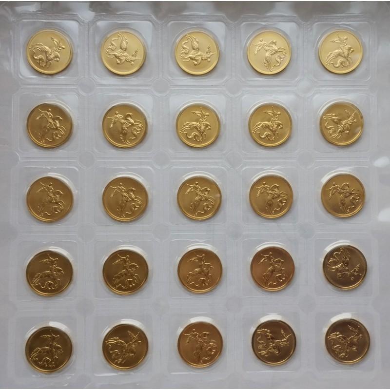 Изображение - Юбилейные монеты сбербанка 904c1678336306491e9e559b873c516fb2a31b25d7d18ff95cpimgpsh-fullsize-distr