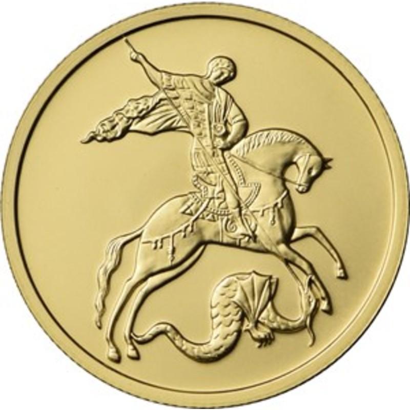 Изображение - Юбилейные монеты сбербанка 5216-0060-18r