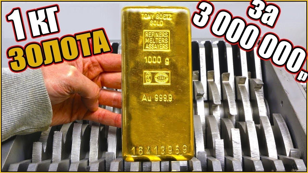 Налог на драгоценные металлы